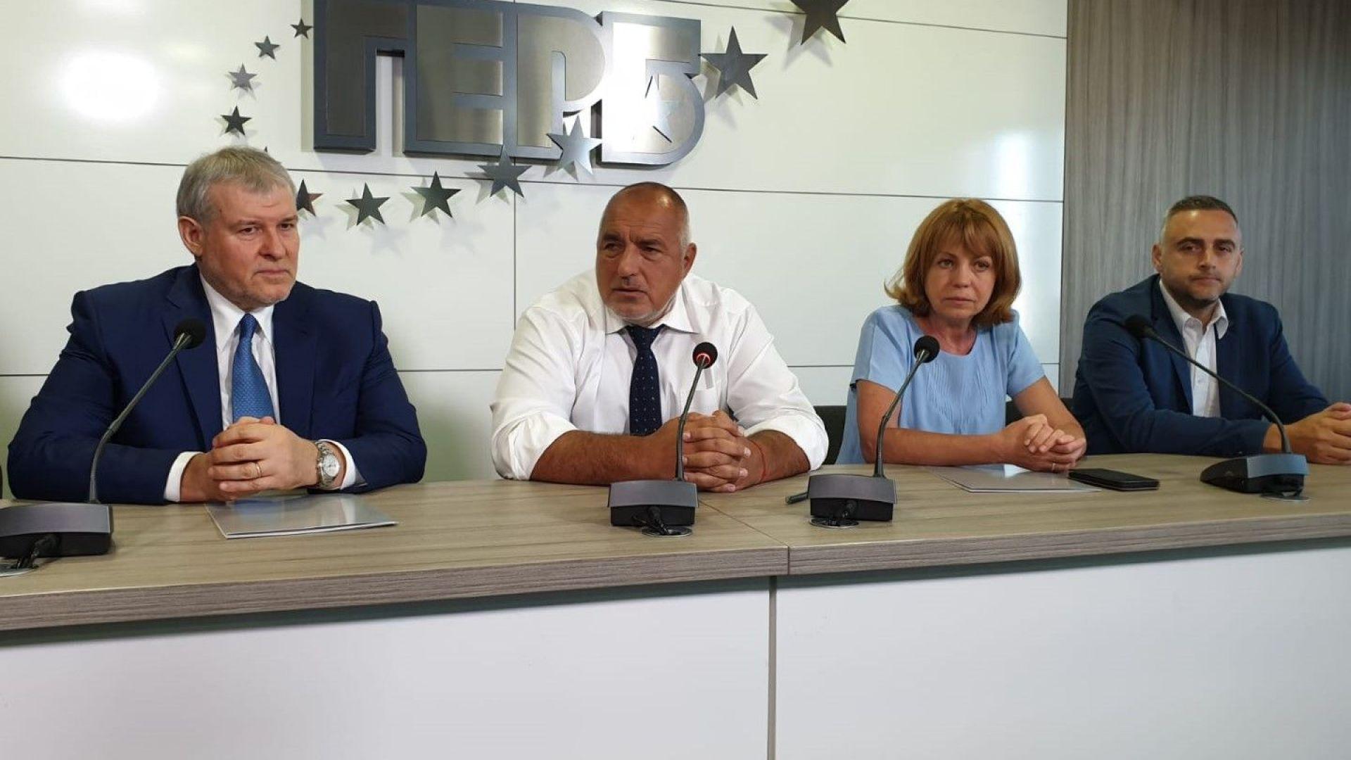 СДС призоваха подкрепилите Игнатов да гласуват за Фандъкова