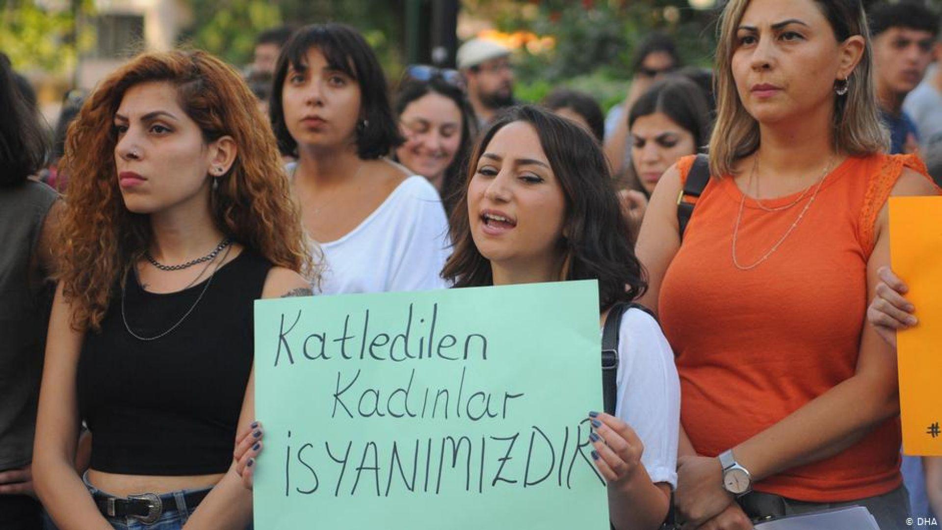 """""""Мамо, не умирай"""": Видеото, което шокира цяла Турция"""