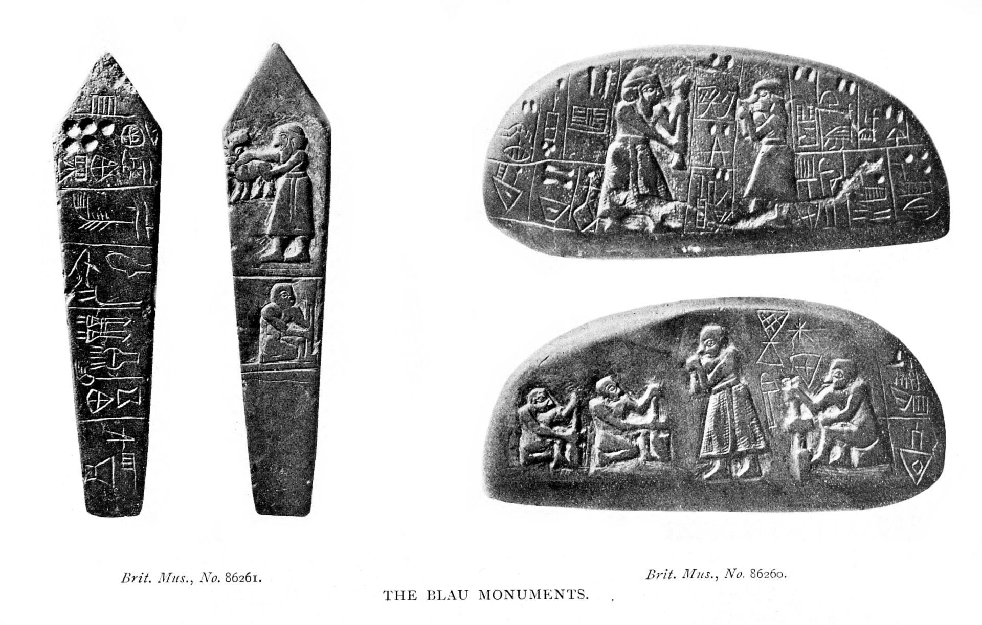 Monument Blau - Археологична находка от 3 700 г. Пр.Хр., която документира производството на бира от шумерите. Наречена е на името на откривателя на каменната плоча - френският археолог А. Blau. Днес Монумент Блу се съхранява в Британския музей, Лондон.