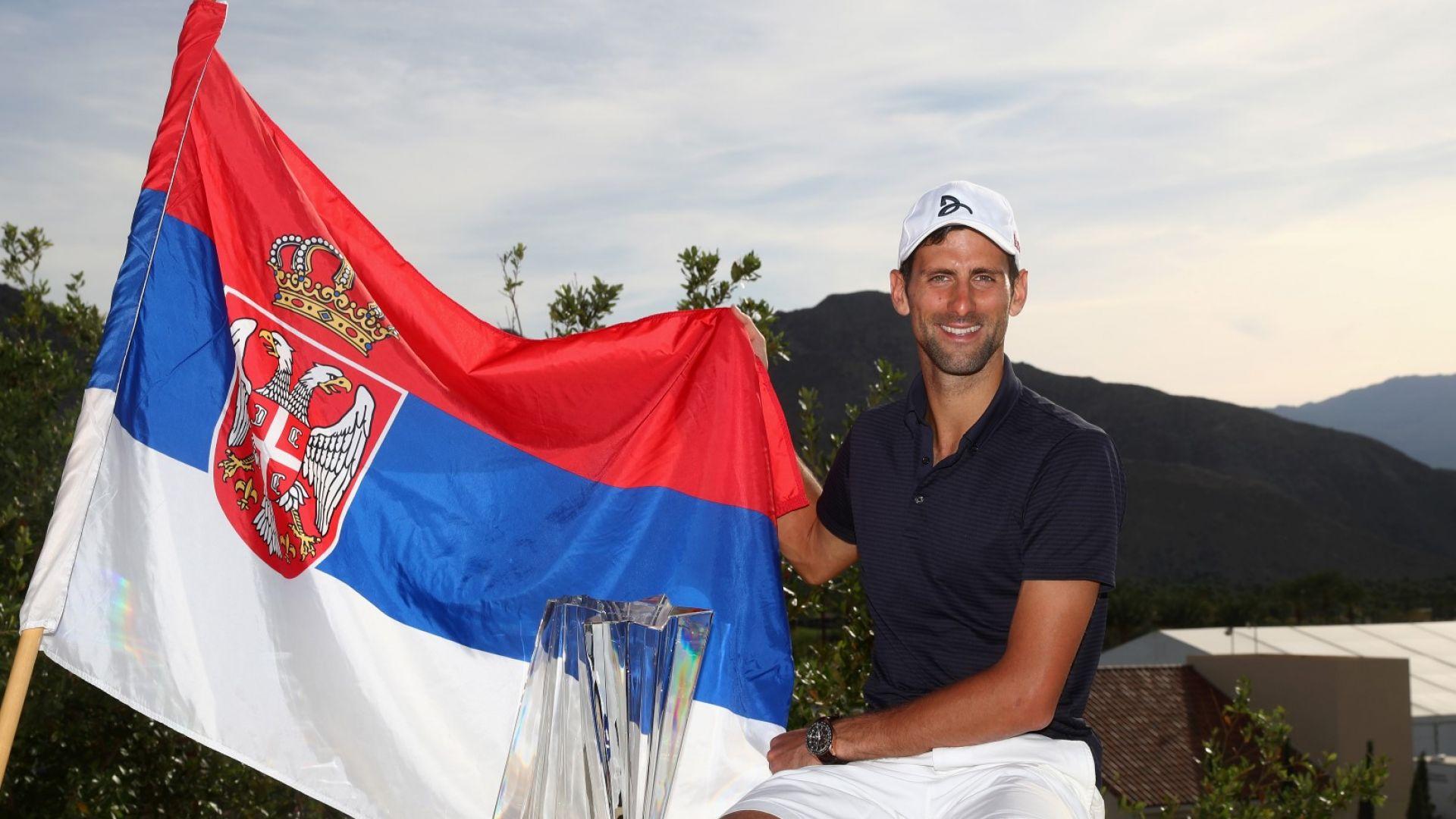 """Джокович: Отивам на Купа """"Дейвис"""", защото искам да играя за родината"""