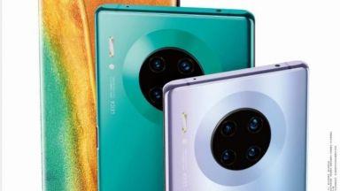 Huawei загатва за някои от функционалностите на Mate 30