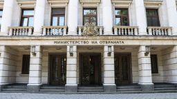 Рокади в МО: Назначиха нови зам.-министри на отбраната