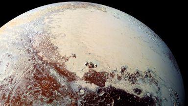 90 години от откриването на Плутон