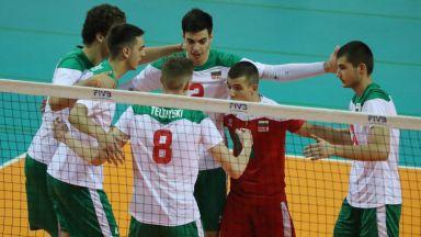 Страхотна България обърна Бразилия на Мондиала за юноши