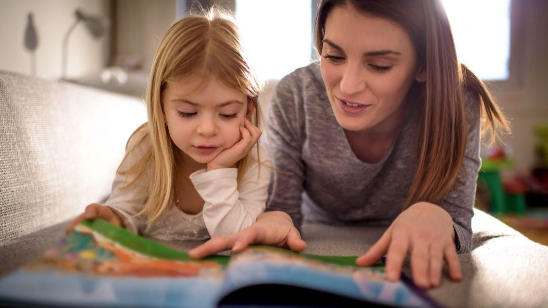 Как родителите да помогнат на първокласника: Полезни съвети и препоръки