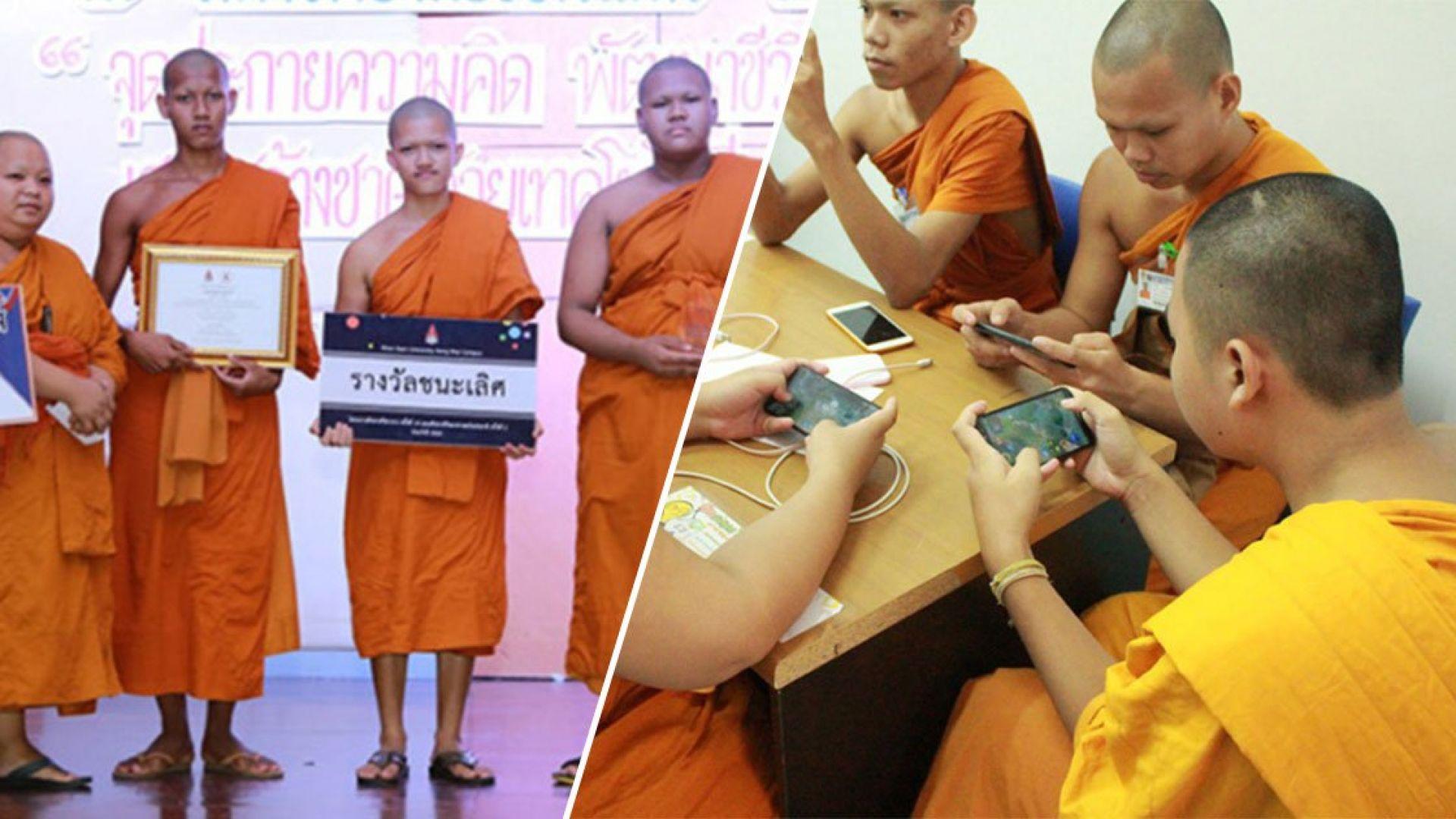 Будистки монаси спечелиха e-sports турнир