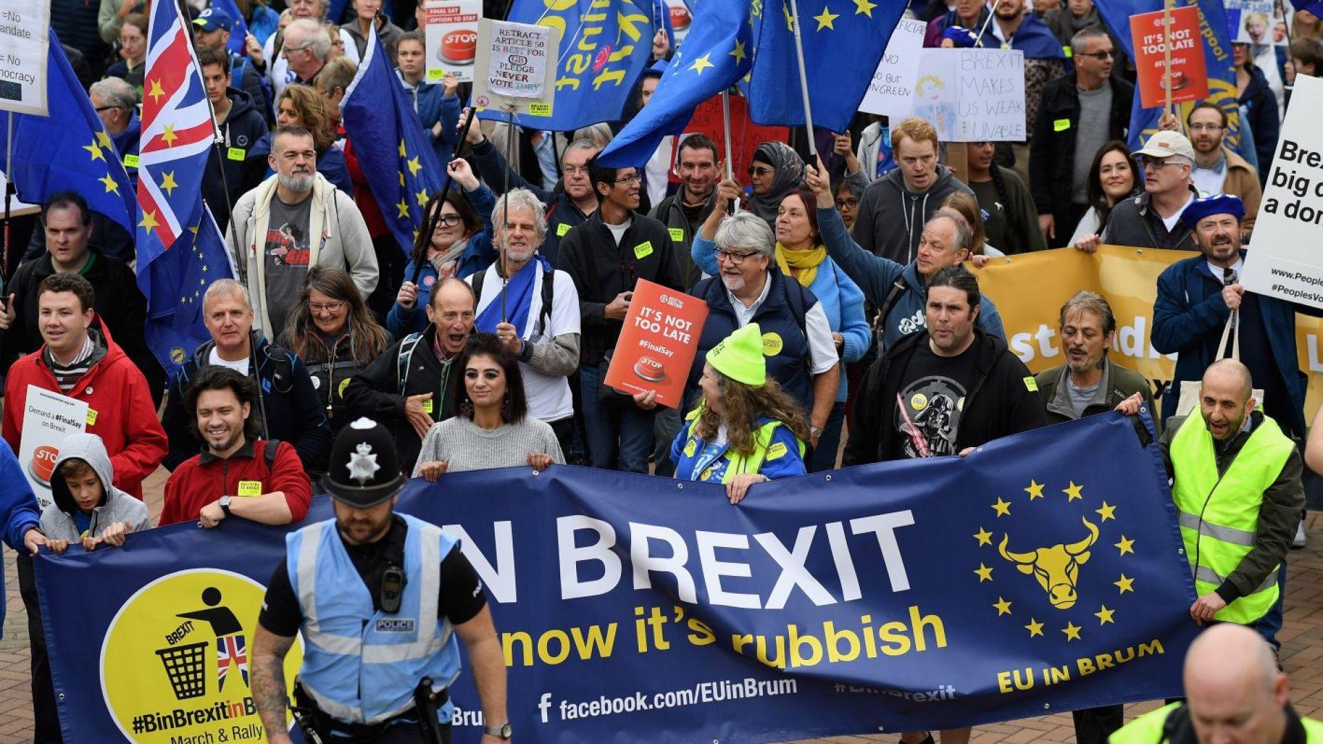 Британски законопроект: Премиерът да поиска отлагане на Брекзит до 31 януари 2020 г.