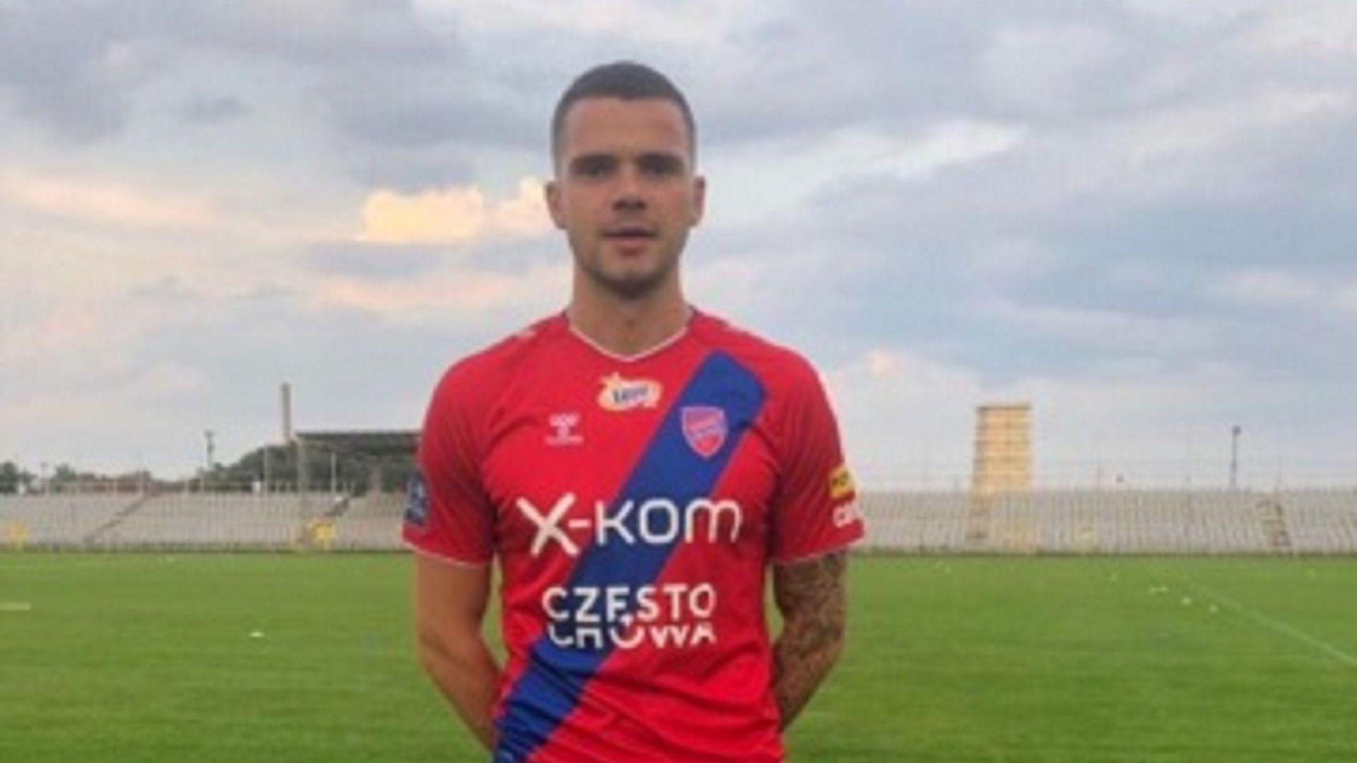 Алекс Колев смени клуба си в Полша