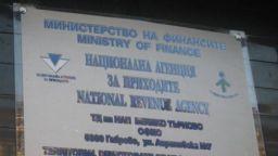 Глобиха НАП с 55 000 лeва – запорирала сметки на жена за чужд дълг