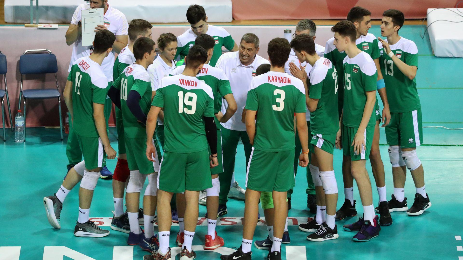 Драма до последно лиши България от полуфинал на Мондиала