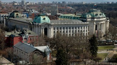 Софийският университет влезе в поредна престижна класация