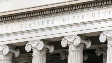 САЩ наложиха санкции на ливанска банка, превеждала пари на атентатори