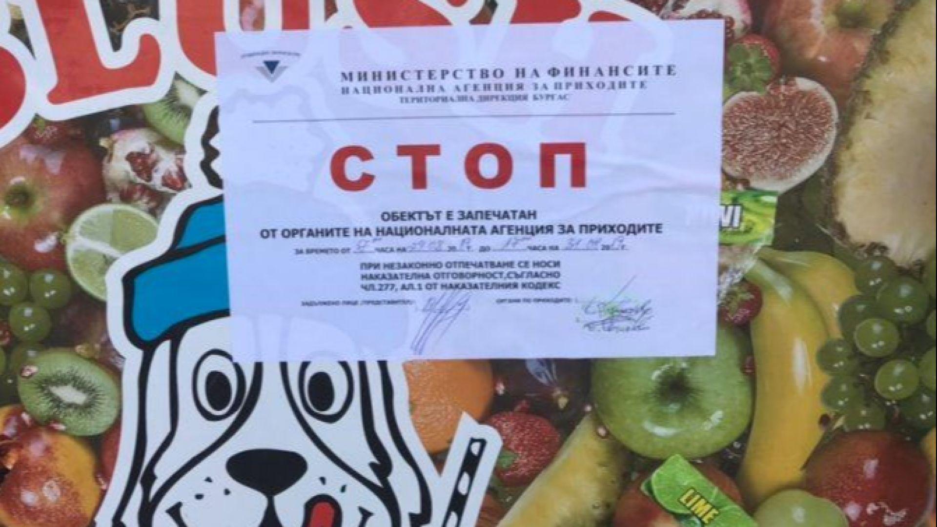НАП спря измами за 1 млн. в Слънчев бряг, използван е подпис на покойник