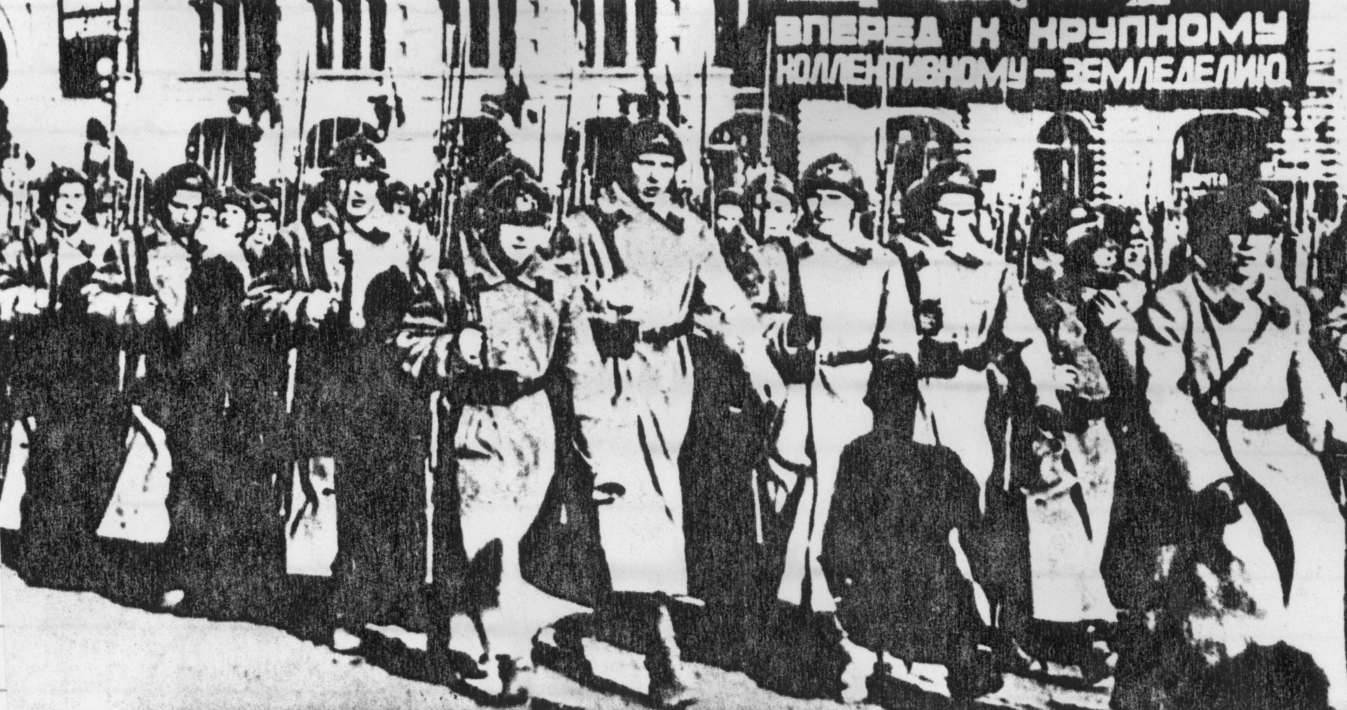 Червената армия нахлува в Полша