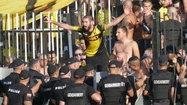 Пловдивски фенове блокираха оживен буливард в знак на протест