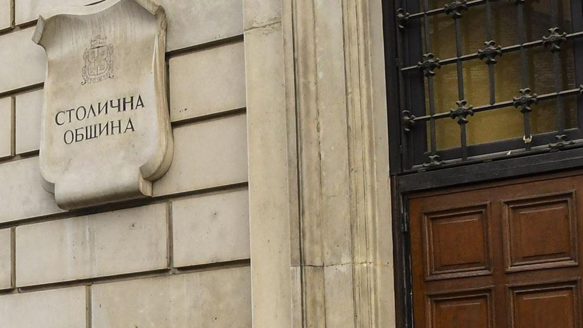 Местните данъци и такси в София вече могат да се плащат