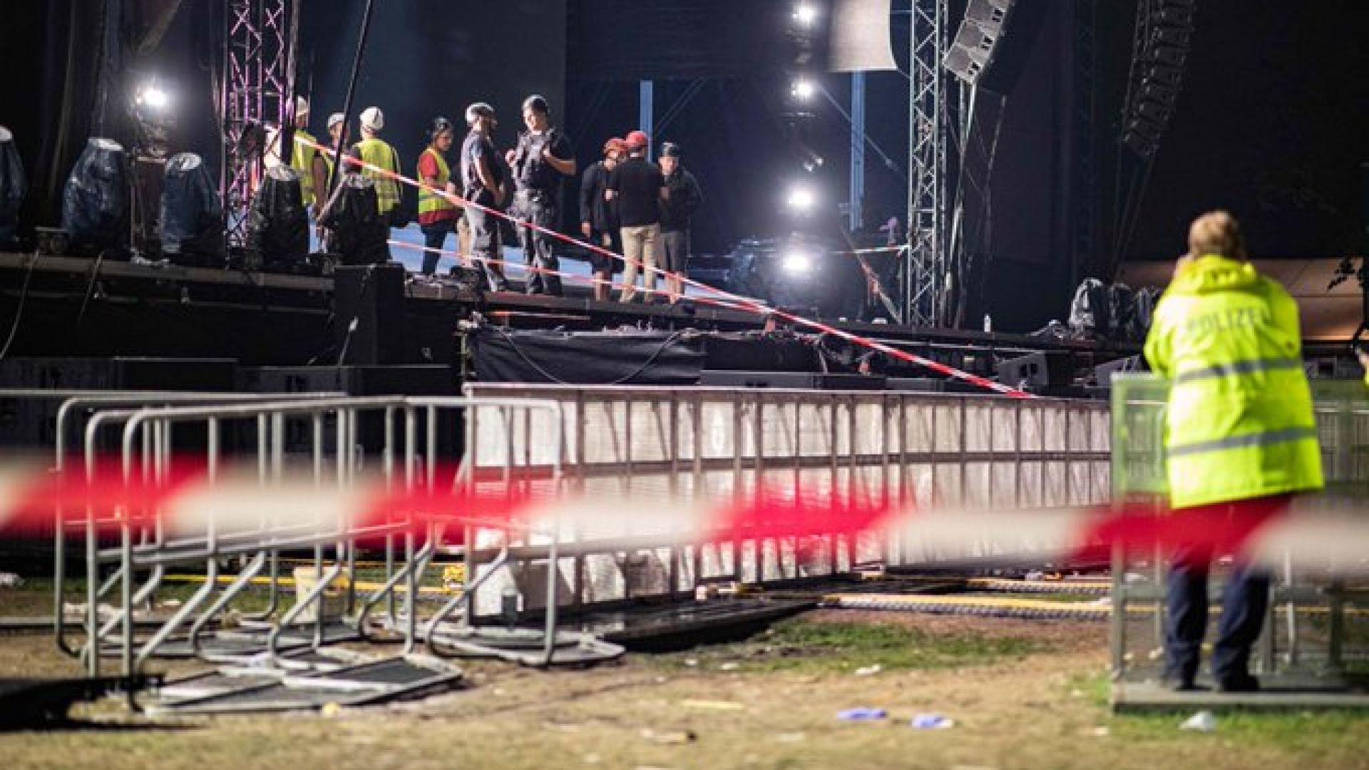 Десетки ранени при инцидент на рап-концерт в Германия