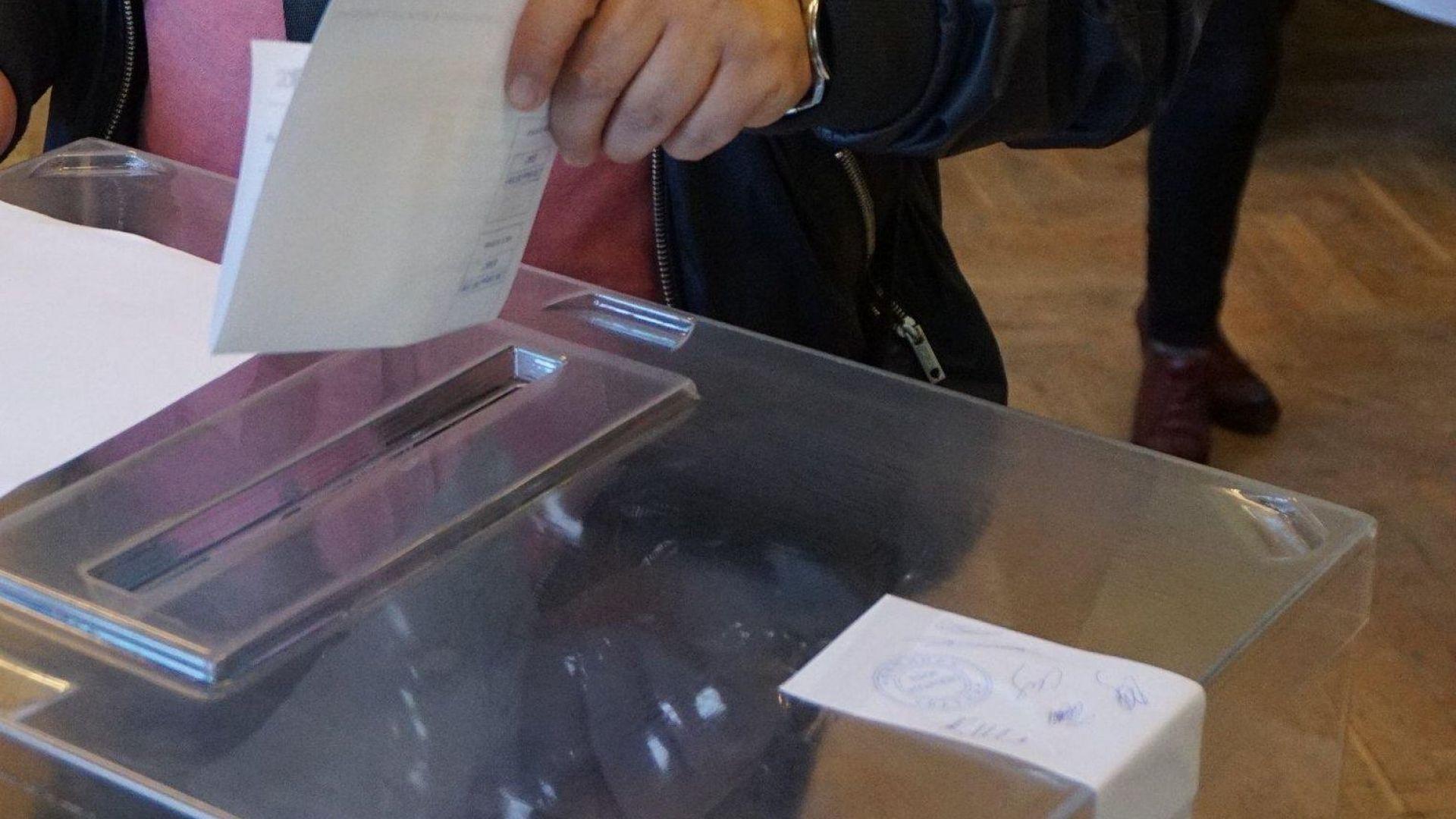 За пръв път от 30 г. БСП без свой кандидат за кмет на Пазарджик