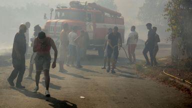 Голям пожар избухна над Котел