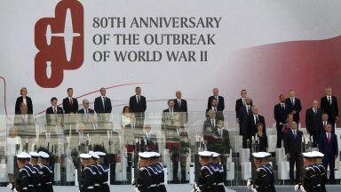 """Церемонията на площад """"Пилсудски"""" събра световни лидери (снимки)"""