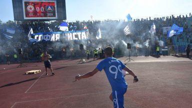 """""""Сините"""" фенове изкупиха стадиона за 106-годишнината, клубът пусна още билети"""