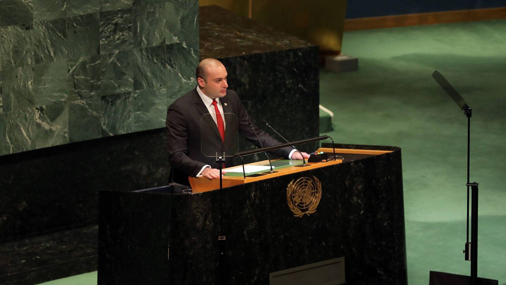 Грузинският премиер  Мамука Бахтадзе подаде оставка