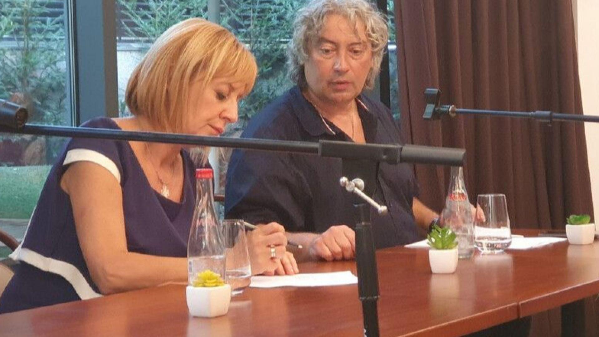Мая Манолова: Кандидатирам се смело и честно за кмет, подавам оставка като омбудсман