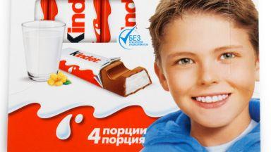 """Помните ли момчето на """"Kinder""""? Ето как изглежда 14 години по-късно"""
