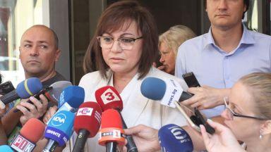 Нинова за арестите на русофили: Това е провокация, Борисов е готов на всичко за властта