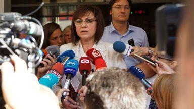 БСП решава за Мая Манолова на 11 и 15 септември