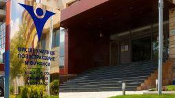 ВУЗФ София стартира първите у нас магистърски програми по блокчейн и по електронна търговия