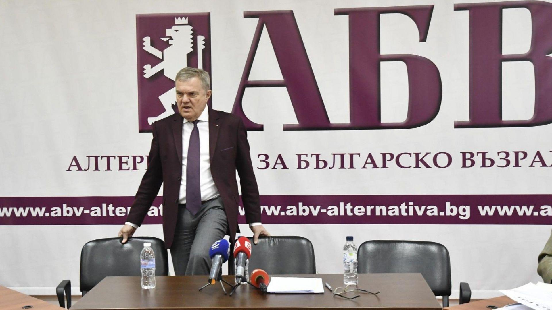 АБВ сезира прокуратурата за действията на Нено Димов по водната криза в Перник