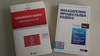 """КС образува дело по искането на Радев за фигурата на """"особения прокурор"""""""
