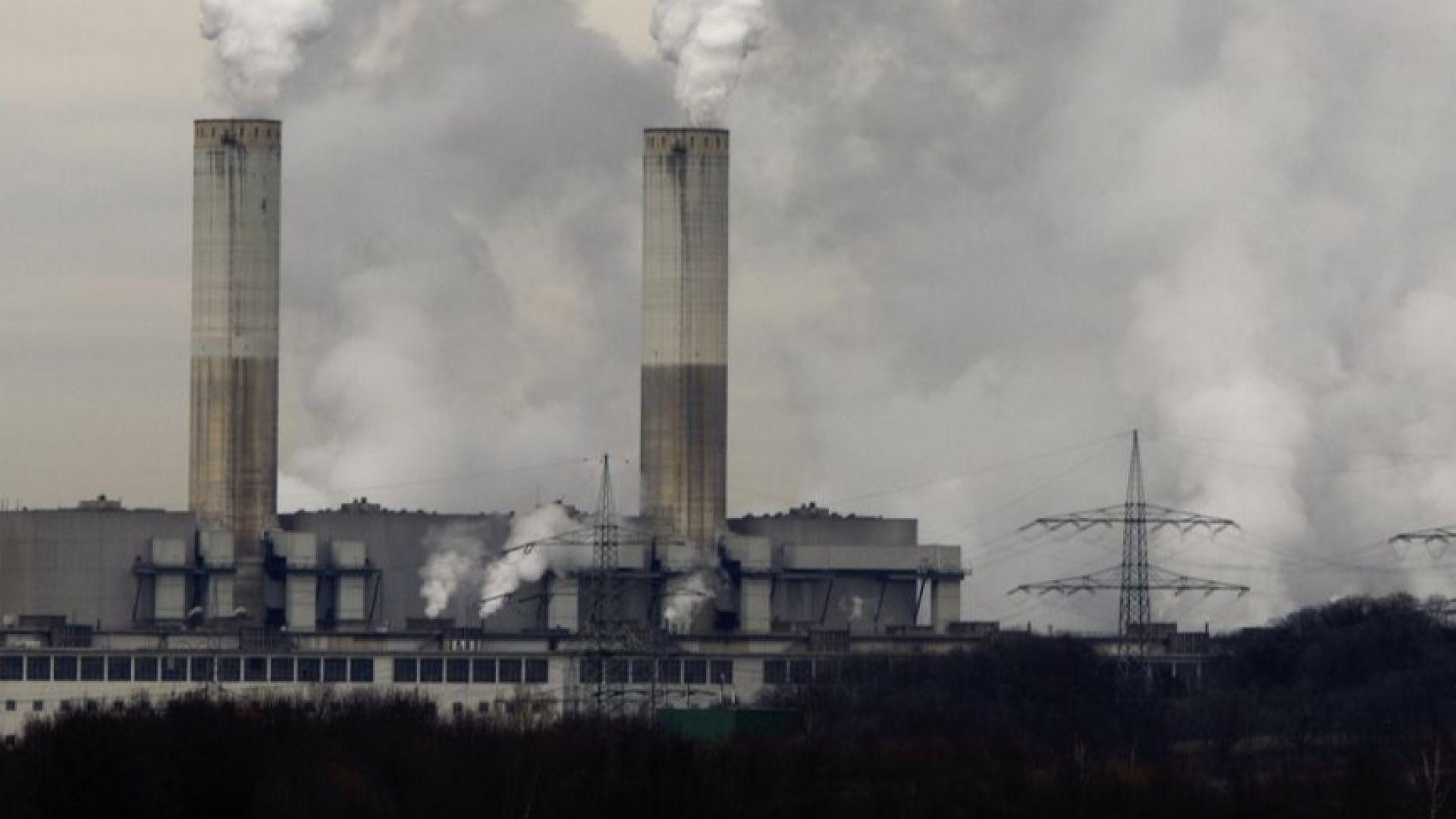 Румяна Арнаудова: Проверката на 4-те ТЕЦ-а е заради екологична опасност