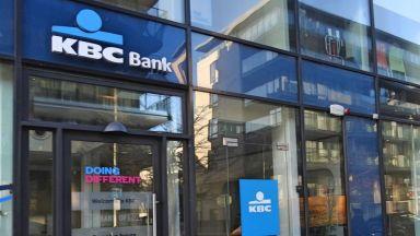 Банката КВС съкращава служители в Белгия и прехвърля дейност към България и Чехия