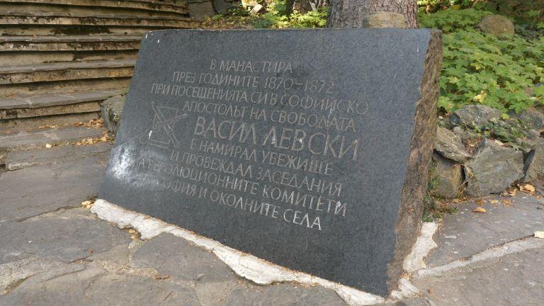 Вратите на манастира са били винаги отворени за Васил Лвески