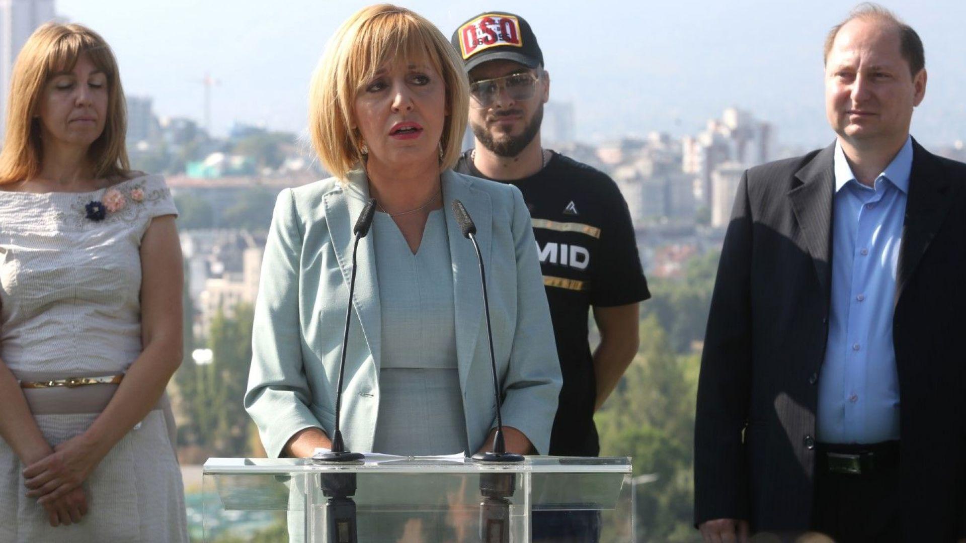 Граждански активисти, артисти и олимпийски шампион издигнаха Мая Манолова за кмет на София