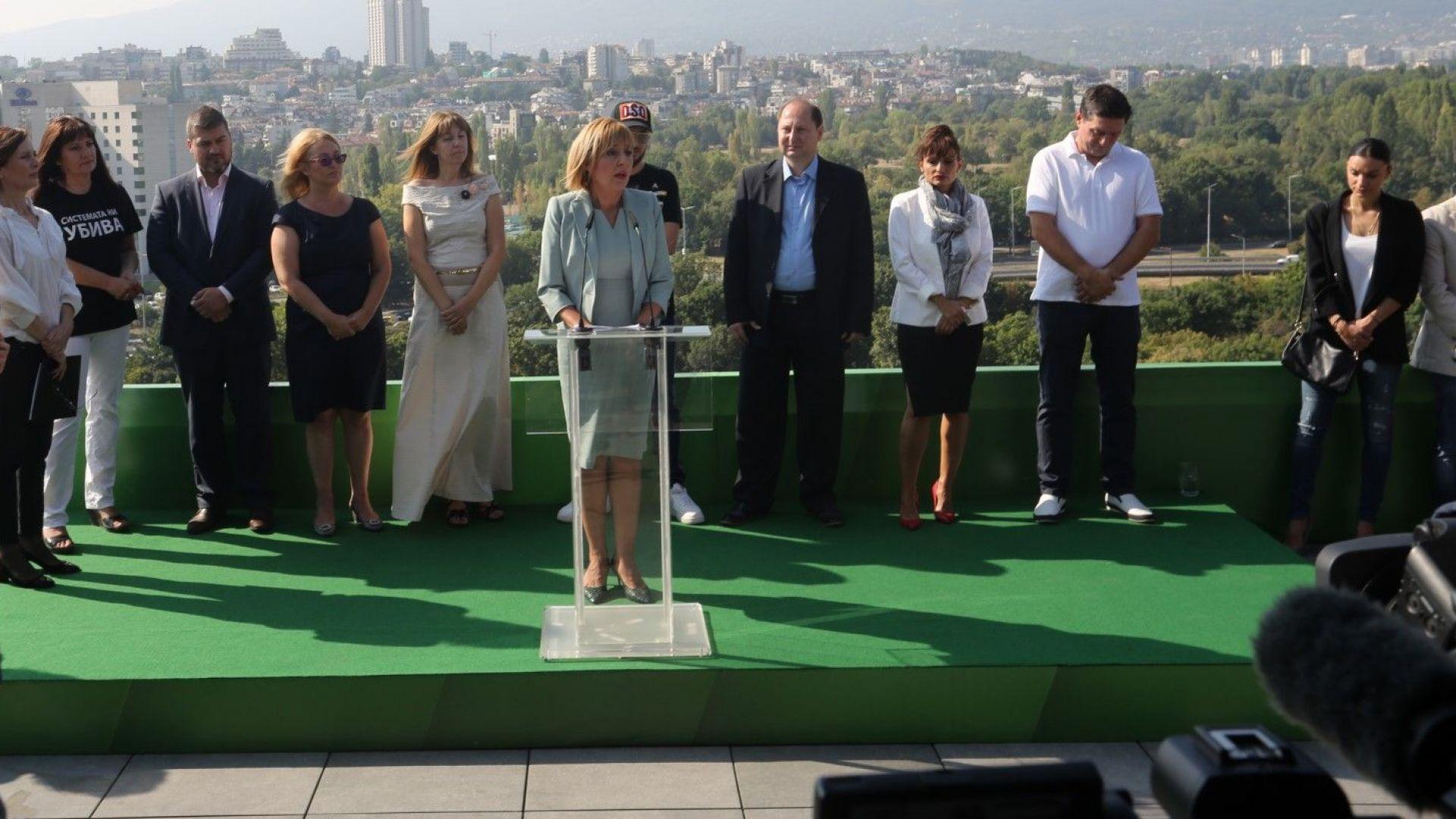 Мая Манолова представи днес в НДК Инициативния комитет, който я