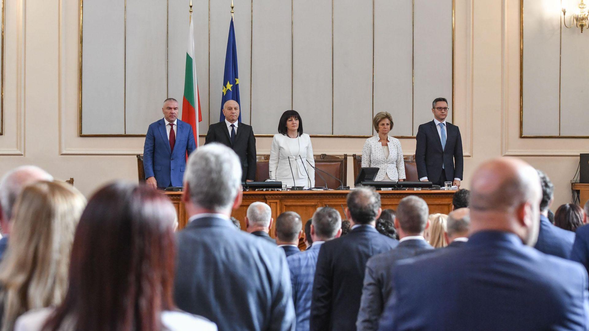 Започна новата сесия на Народното събрание