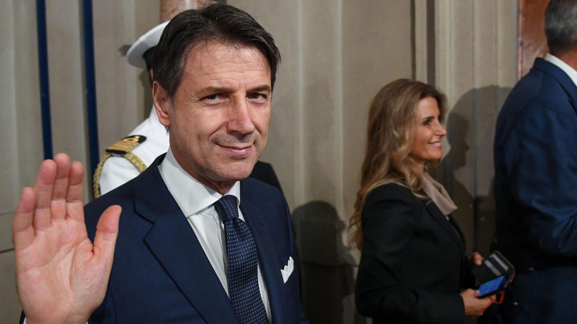 Премиерът на Италия Джузепе Конте сформира ново правителство, подкрепено от