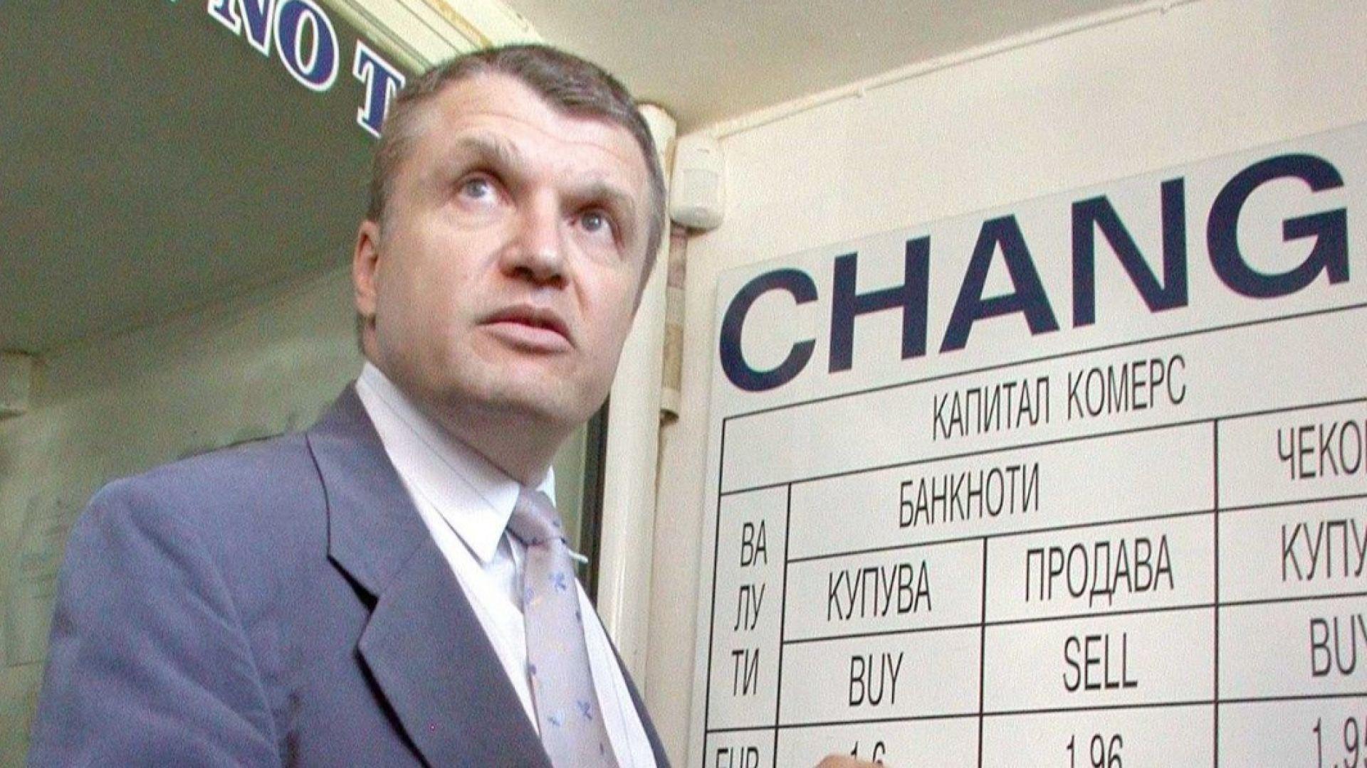 Висш прокурор се самоуби в дома си