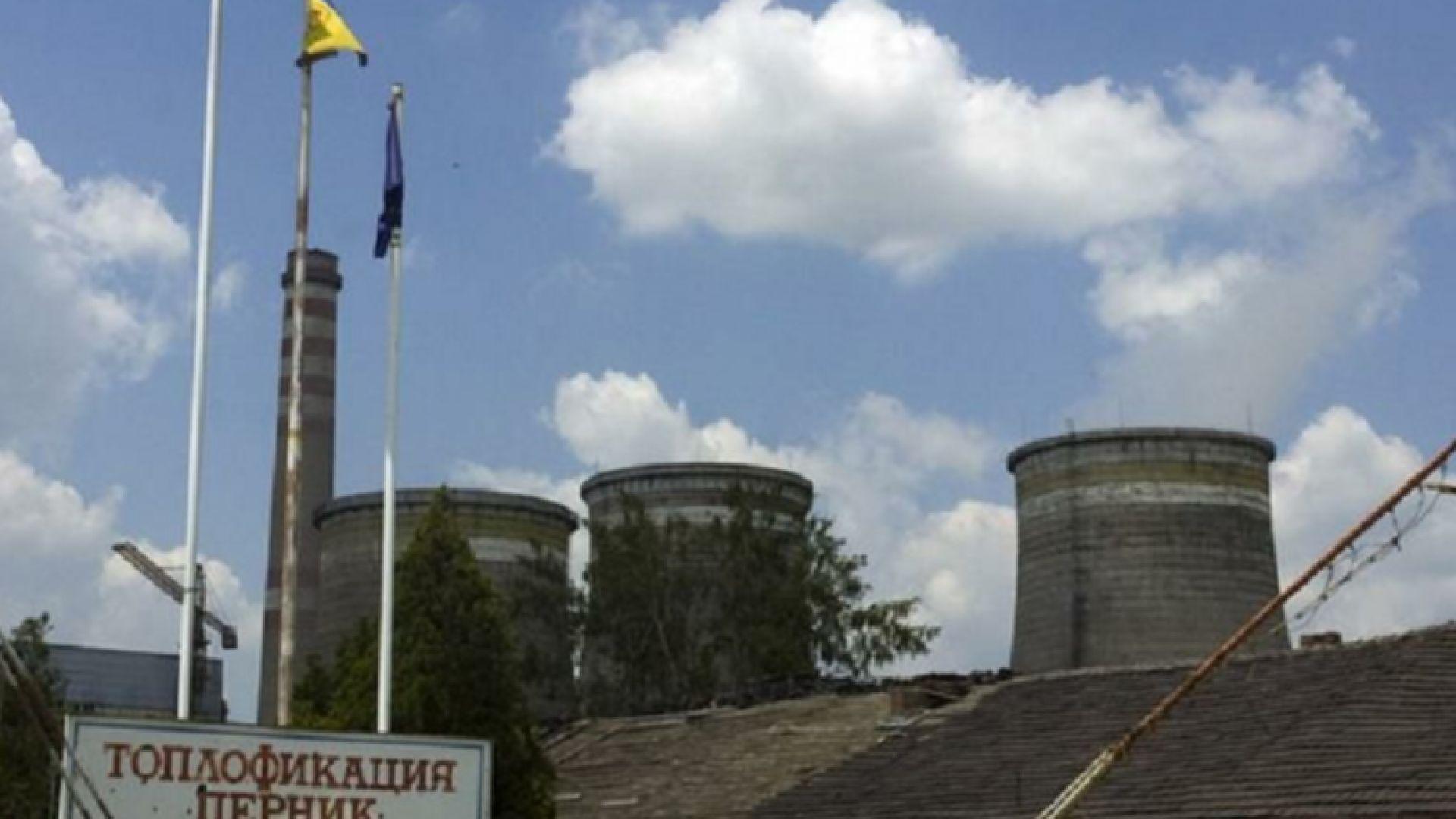 """""""Топлофикация Перник"""" с второ инвестиционно намерение за частично заместване на въглищата с биомаса"""