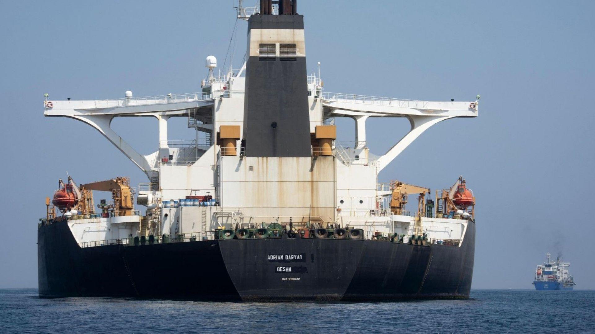 САЩ наложиха днес санкции срещу голяма мрежа от фирми, кораби