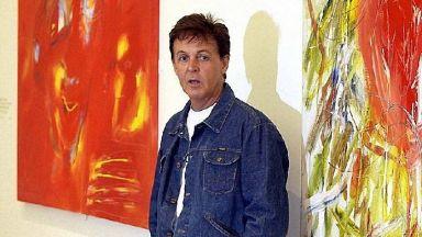 Виждали ли сте картините на Пол Макартни?