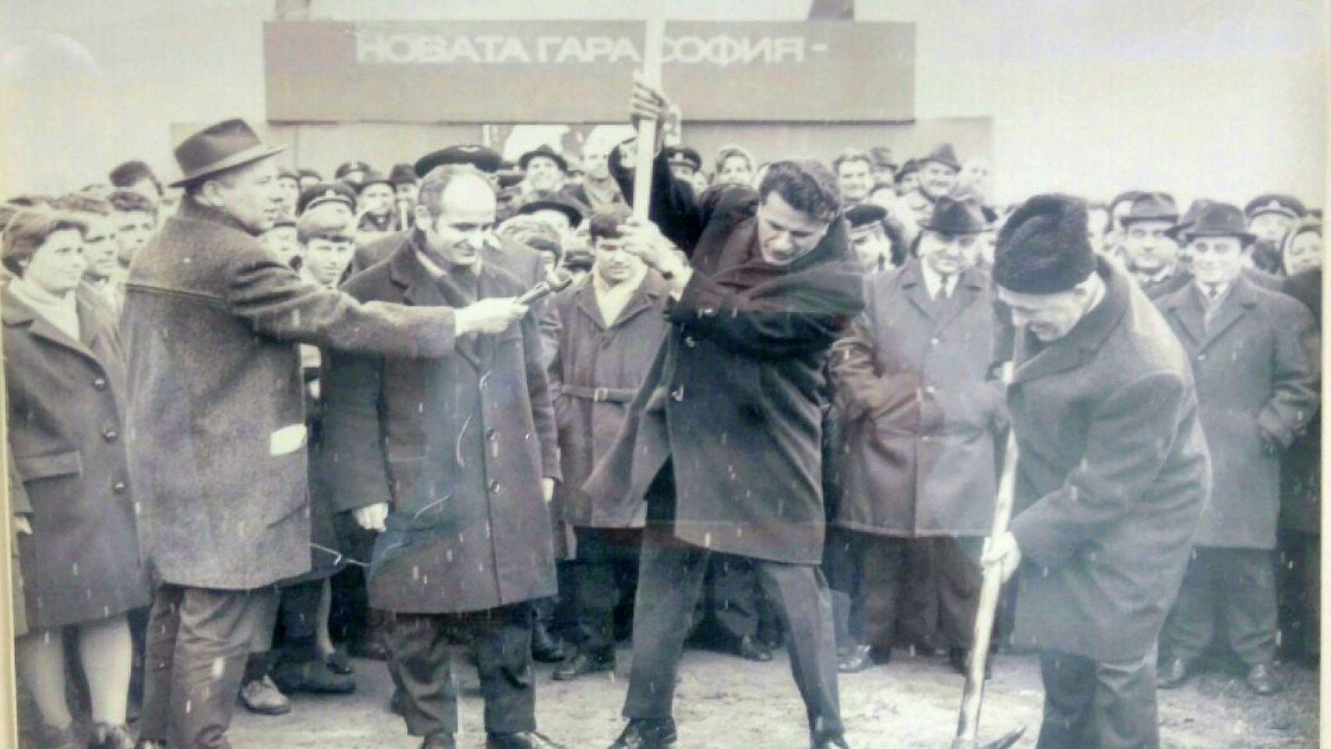 6 септември 1974 година не е празничен ден в социалистическа
