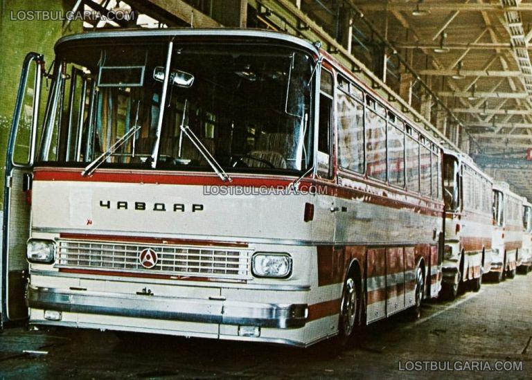 "Автобус ""Чавдар"", произведен в завод ""Чавдар"" в Ботевград, 80-те"