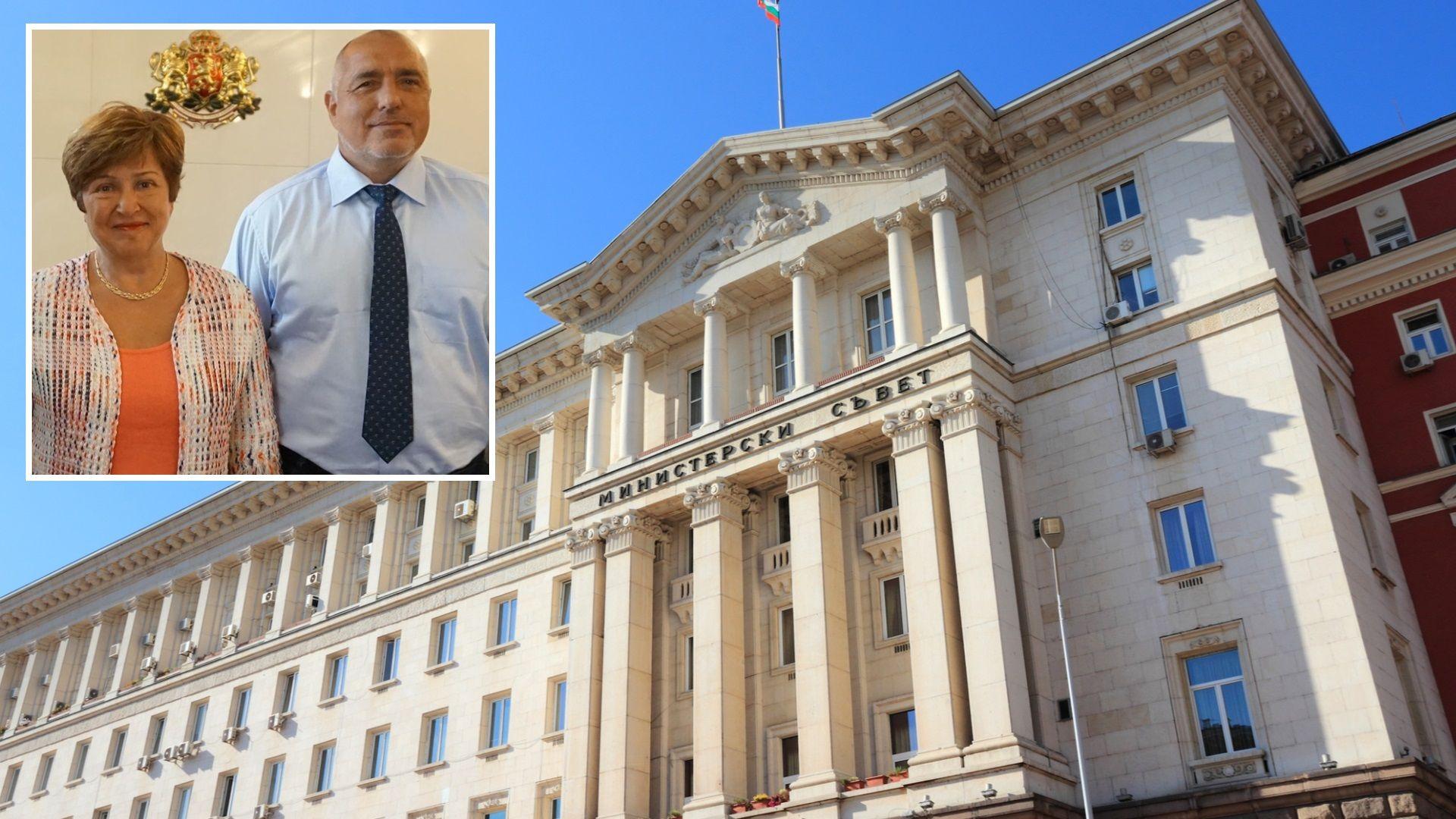 Кристалина Георгиева обсъжда с Борисов в София  приоритетите си като бъдещ шеф на МВФ