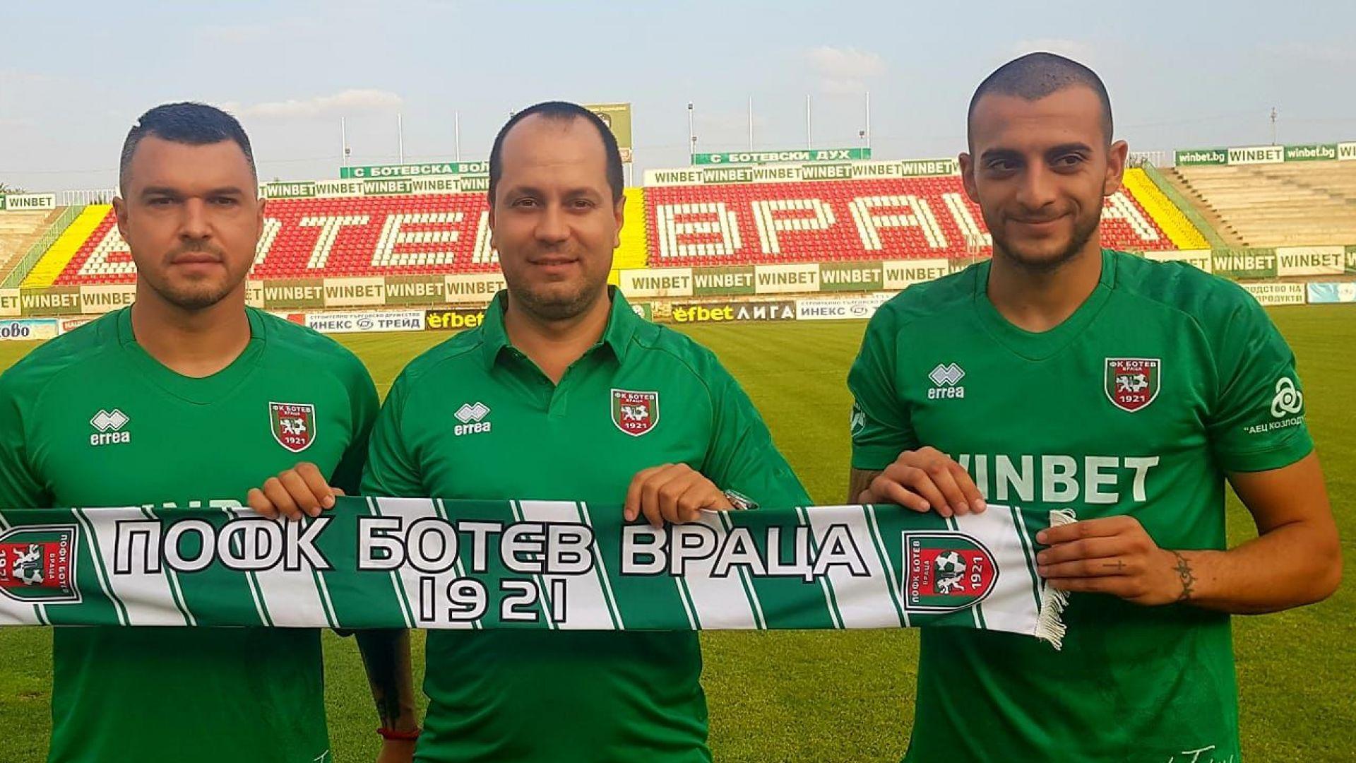 Божинов отново ще играе в Първа лига