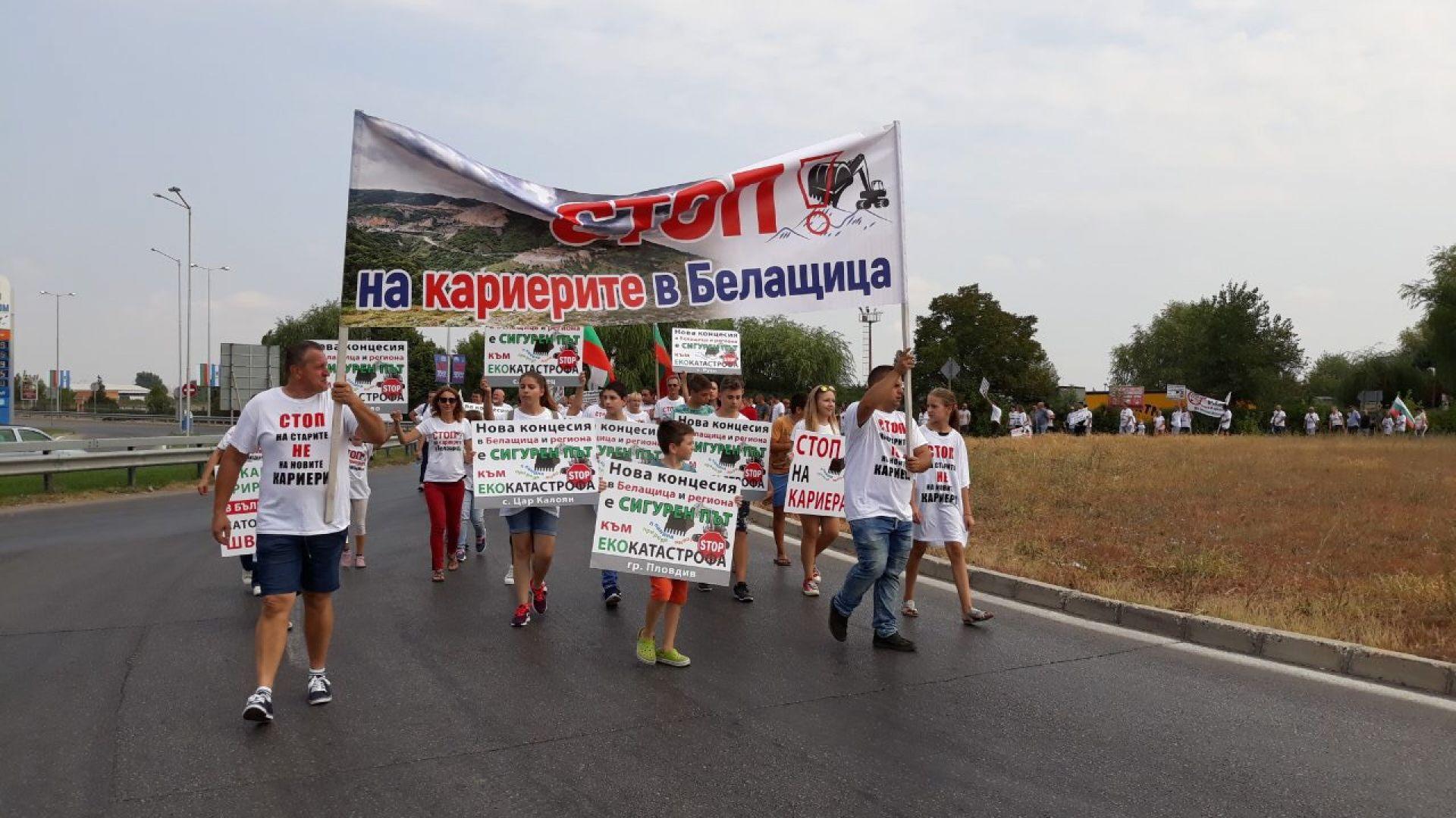 Стотици на протест срещу кариерата край Белащица навръх националния празник
