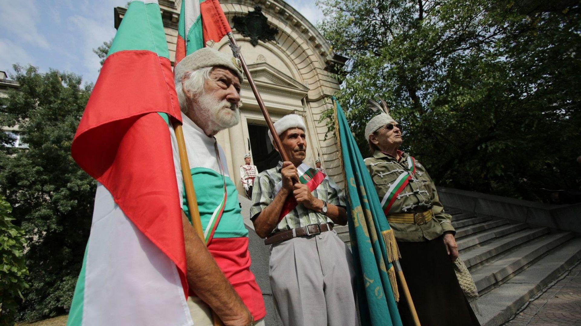 Борисов и Нинова противопоставиха мнения и на Съединението относно свободата